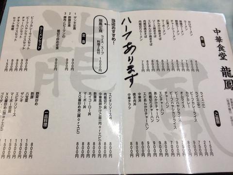 Otaru_20141129150052