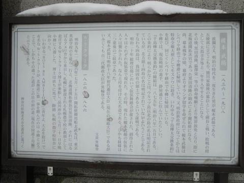 Otaru_dsc02451r