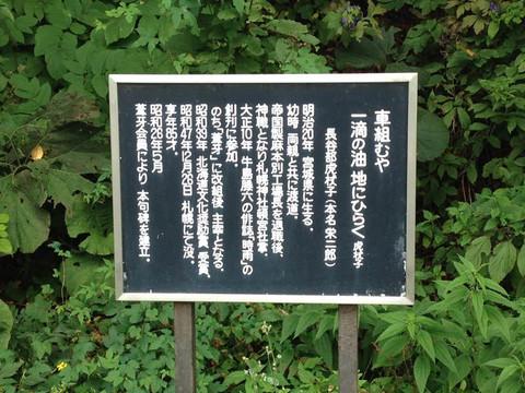 Otaru_20150924_134719