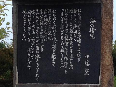 Otaru_20150821_130619t