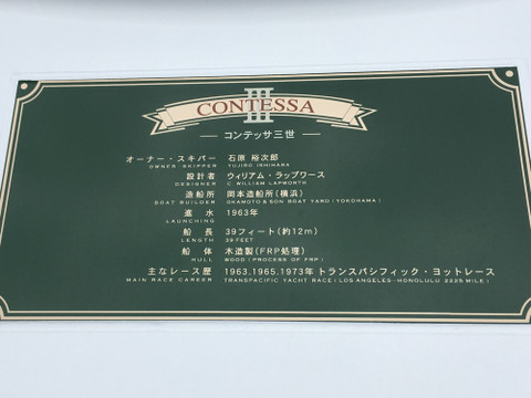 Otaru_20180616_125048