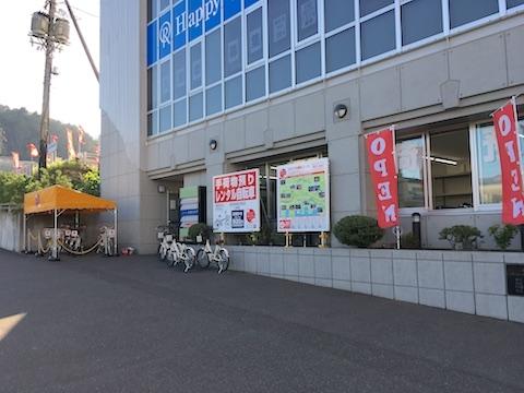 Otaru_20190505-164713