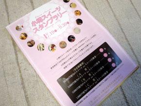 Blogdsc00390