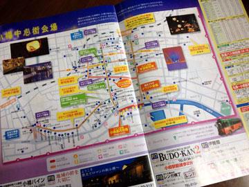 Otaru_20130208yukiakari2