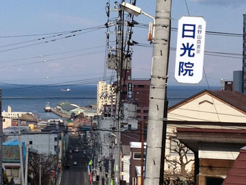 Otaru_20130422hunamizaka