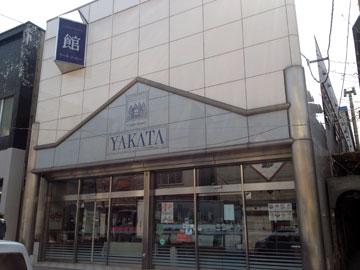 Otaru_20130509yakata2