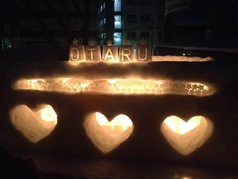 Otaru_20150207_173838