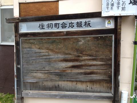 Otaru_20160917_153503