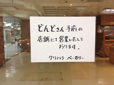 Otaru_20161217_151815