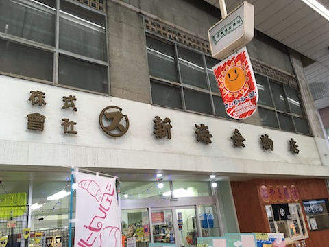 Otaru_20170216_150910