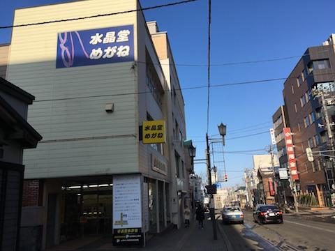 Otaru_20170320_155830