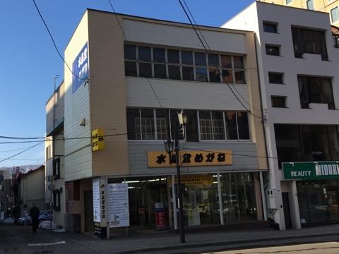 Otaru_20170320_160002