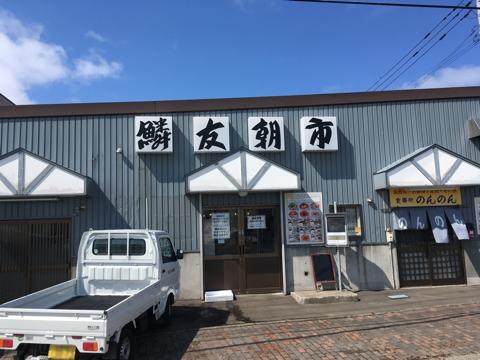 Otaru_20170331_111648