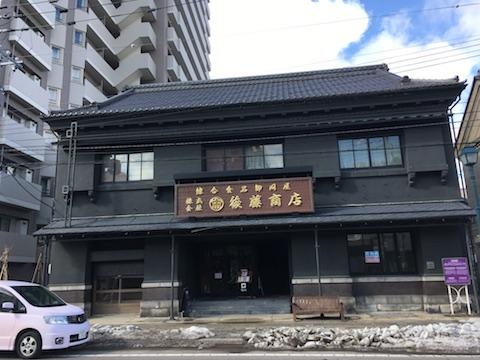 Otaru_20170331_090108