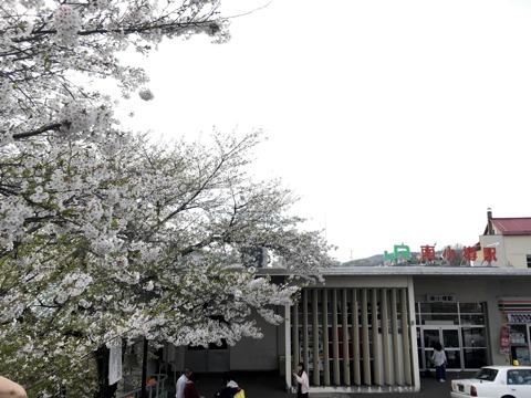 Otaru_20170505_150910