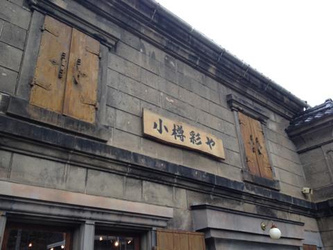 Otaru_20161017_144718