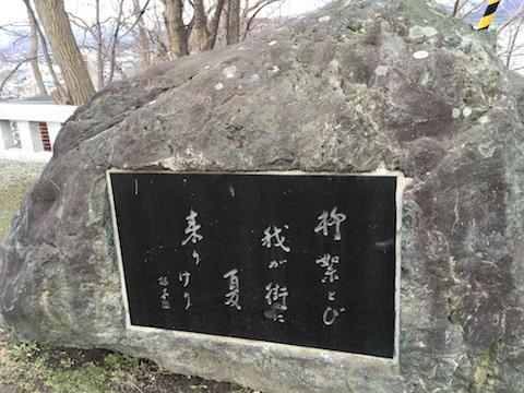 Otaru_20170427_150008