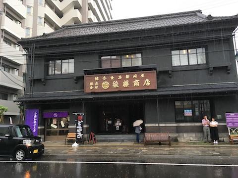 Otaru_20170701_153523