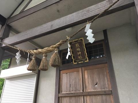 Otaru_20170720_134815