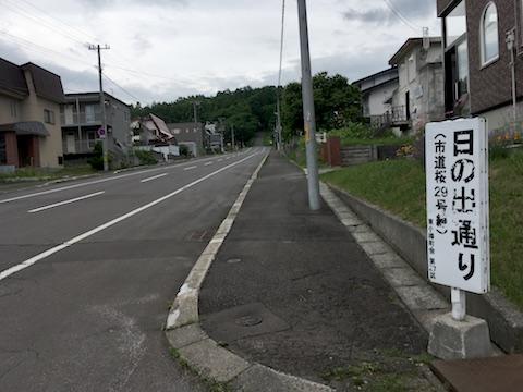 Otaru_20170720_134037
