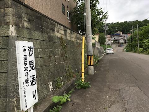 Otaru_20170720_134330