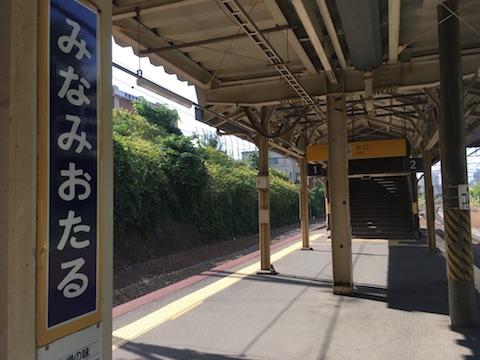 Otaru_20170825_143456