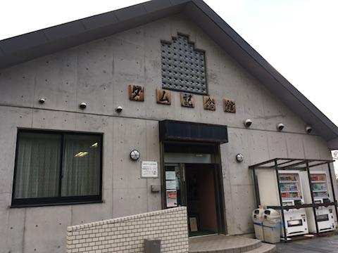 Otaru_20171015_142838