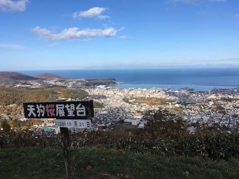 Otaru_20171021_134915