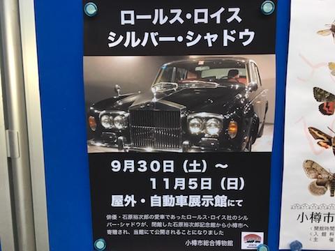 20171025_141532