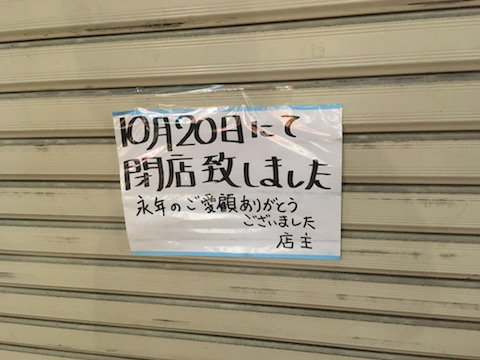 Otaru_20171027_210017