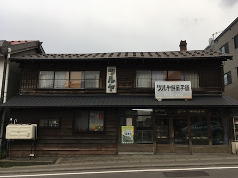 Otaru_20171017_152758