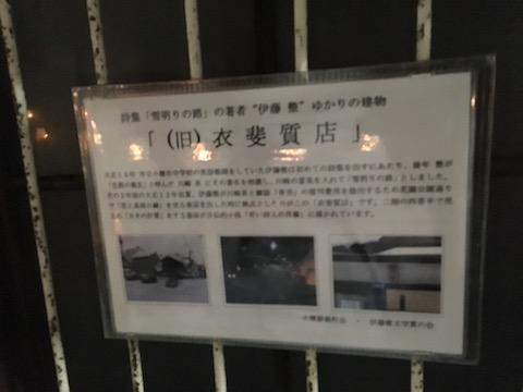 Otaru_20180210_190950