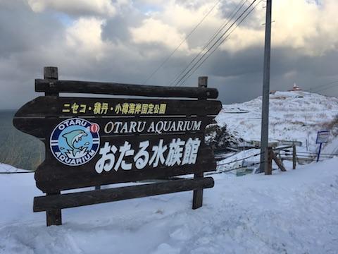 Otaru_20180127_152552