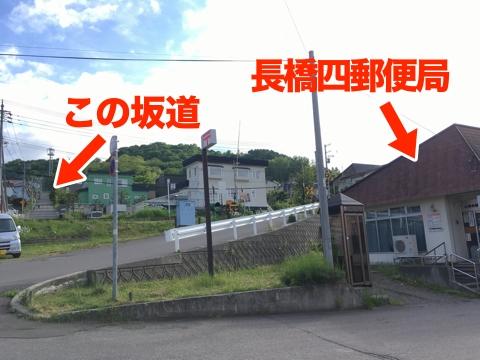 Otaru_20180610_162430