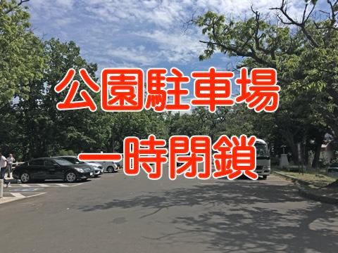 Otaru_20180807-131028