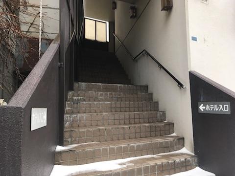 Otaru_20200107-143737