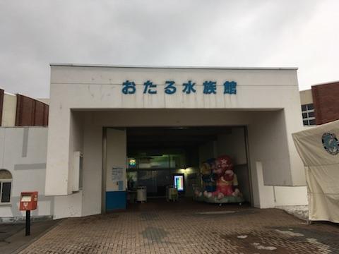 Otaru_20200214-154530