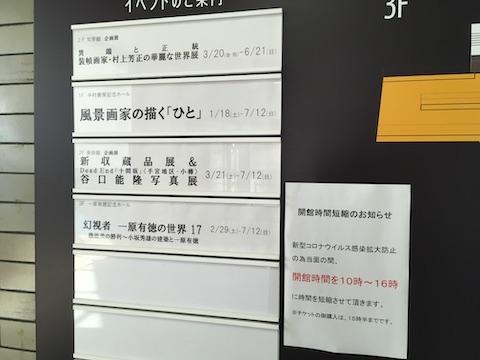 Otaru_20200602-145315