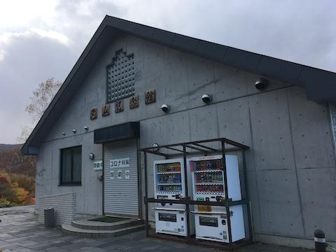 Otaru_20201024-145200