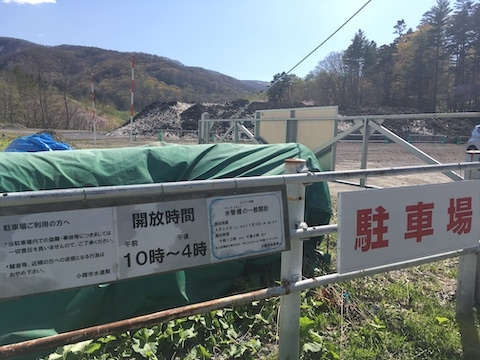 Otaru_20210506-14-27-48
