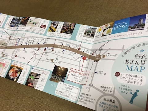 Otaru_20210702-000453