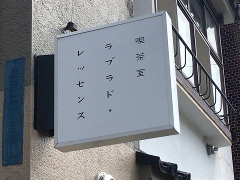 Otaru_20210704-134816