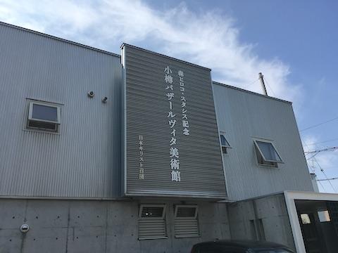 Otaru_20210721-142643