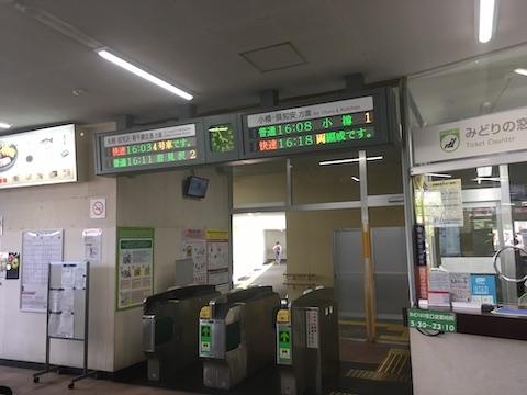 Otaru_20210721-155702