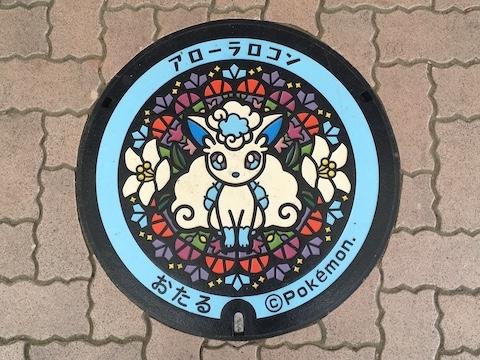 Otaru_20210729-152040