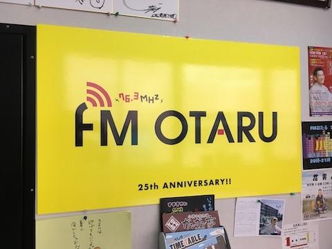 Otaru_20210820-142954