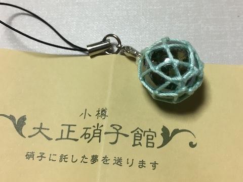 Otaru_20210918-212234
