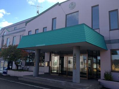 小樽看護専門学校